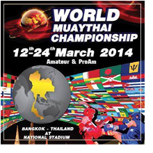 Amateur and Pro-Am World Muay(Thai) Championship 2016