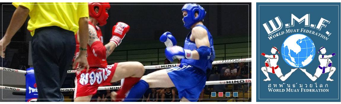 World Muay Federation